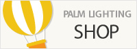Palm Lighting SHOP